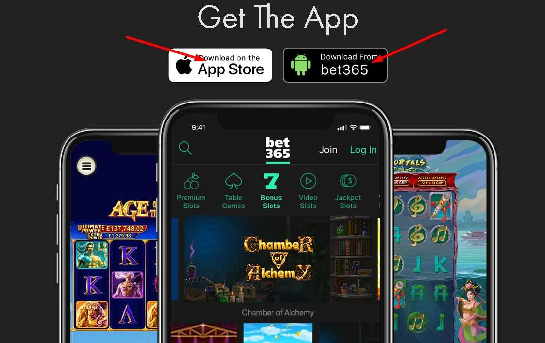 bet365 app download android