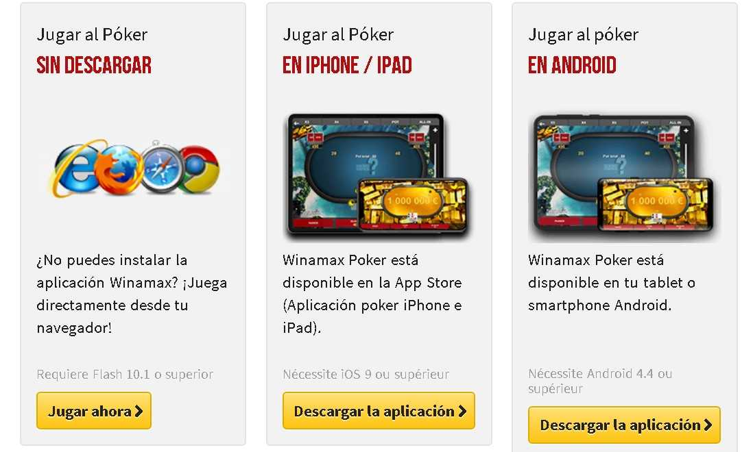 Winamax poker app install